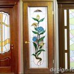 Фото Двери в интерьере квартиры 10.11.2018 №468 - Doors in the interior - design-foto.ru