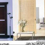 Фото Двери в интерьере квартиры 10.11.2018 №493 - Doors in the interior - design-foto.ru
