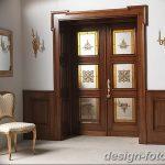 Фото Двери в интерьере квартиры 10.11.2018 №498 - Doors in the interior - design-foto.ru