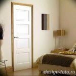 Фото Двери в интерьере квартиры 10.11.2018 №517 - Doors in the interior - design-foto.ru