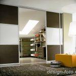 Фото Двери в интерьере квартиры 10.11.2018 №523 - Doors in the interior - design-foto.ru