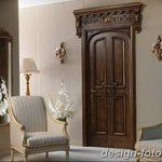 Фото Двери в интерьере квартиры 10.11.2018 №526 - Doors in the interior - design-foto.ru