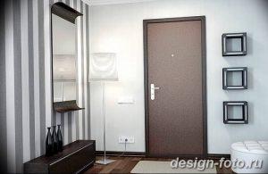 Фото Двери в интерьере квартиры 10.11.2018 №531 - Doors in the interior - design-foto.ru