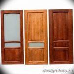 Фото Двери в интерьере квартиры 10.11.2018 №532 - Doors in the interior - design-foto.ru