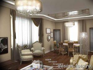 Фото Двери в интерьере квартиры 10.11.2018 №569 - Doors in the interior - design-foto.ru