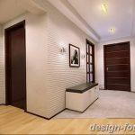 Фото Двери в интерьере квартиры 10.11.2018 №627 - Doors in the interior - design-foto.ru