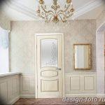 Фото Двери в интерьере квартиры 10.11.2018 №632 - Doors in the interior - design-foto.ru