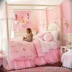 Фото Интерьер комнаты для девушки 24.11.2018 №152 - room for a girl - design-foto.ru