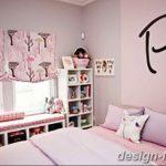 Фото Интерьер комнаты для девушки 24.11.2018 №224 - room for a girl - design-foto.ru