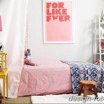 Фото Интерьер комнаты для девушки 24.11.2018 №234 - room for a girl - design-foto.ru