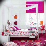 Фото Интерьер комнаты для девушки 24.11.2018 №266 - room for a girl - design-foto.ru