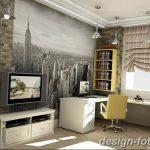 Фото Интерьер комнаты для девушки 24.11.2018 №337 - room for a girl - design-foto.ru