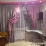 Фото Интерьер комнаты для девушки 24.11.2018 №338 - room for a girl - design-foto.ru