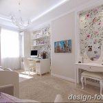 Фото Интерьер комнаты для девушки 24.11.2018 №356 - room for a girl - design-foto.ru