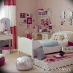 Фото Интерьер комнаты для девушки 24.11.2018 №371 - room for a girl - design-foto.ru