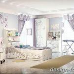 Фото Интерьер комнаты для девушки 24.11.2018 №418 - room for a girl - design-foto.ru