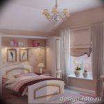 Фото Интерьер комнаты для девушки 24.11.2018 №425 - room for a girl - design-foto.ru