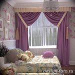 Фото Интерьер комнаты для девушки 24.11.2018 №437 - room for a girl - design-foto.ru