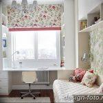 Фото Интерьер комнаты для девушки 24.11.2018 №462 - room for a girl - design-foto.ru