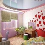 Фото Интерьер комнаты для девушки 24.11.2018 №500 - room for a girl - design-foto.ru