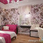 Фото Интерьер комнаты для девушки 24.11.2018 №537 - room for a girl - design-foto.ru