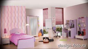 Фото Интерьер комнаты для девушки 24.11.2018 №635 - room for a girl - design-foto.ru