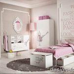 Фото Интерьер комнаты для девушки 24.11.2018 №655 - room for a girl - design-foto.ru