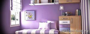 Фото Интерьер комнаты для девушки 24.11.2018 №657 - room for a girl - design-foto.ru