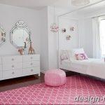 Ava's room