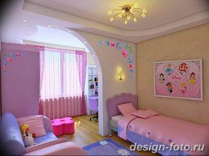 Фото Интерьер комнаты для девушки 24.11.2018 №676 - room for a girl - design-foto.ru