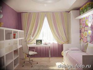 Фото Интерьер комнаты для девушки 24.11.2018 №685 - room for a girl - design-foto.ru
