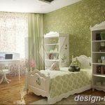 Фото Интерьер комнаты для девушки 24.11.2018 №688 - room for a girl - design-foto.ru