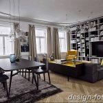 Фото Яркий стиль в интерьере 10.11.2018 №015 - Bright style in the interior - design-foto.ru