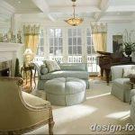 Фото Яркий стиль в интерьере 10.11.2018 №020 - Bright style in the interior - design-foto.ru