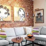 Фото Яркий стиль в интерьере 10.11.2018 №051 - Bright style in the interior - design-foto.ru