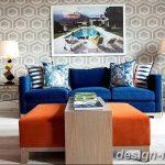 Фото Яркий стиль в интерьере 10.11.2018 №068 - Bright style in the interior - design-foto.ru