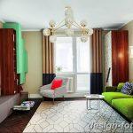 Фото Яркий стиль в интерьере 10.11.2018 №074 - Bright style in the interior - design-foto.ru
