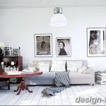 Фото Яркий стиль в интерьере 10.11.2018 №092 - Bright style in the interior - design-foto.ru