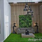 Фото Яркий стиль в интерьере 10.11.2018 №095 - Bright style in the interior - design-foto.ru