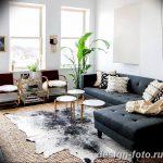 Фото Яркий стиль в интерьере 10.11.2018 №125 - Bright style in the interior - design-foto.ru