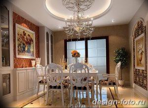 Фото Яркий стиль в интерьере 10.11.2018 №138 - Bright style in the interior - design-foto.ru