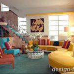 Фото Яркий стиль в интерьере 10.11.2018 №139 - Bright style in the interior - design-foto.ru