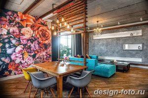 Фото Яркий стиль в интерьере 10.11.2018 №153 - Bright style in the interior - design-foto.ru