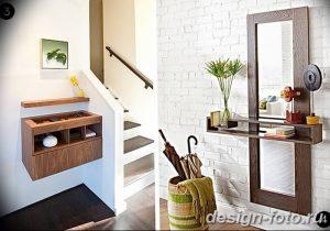 Modern Entryway Furniture Ideas Modern Entryway Furniture Double