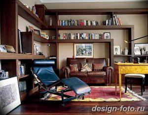 Фото Яркий стиль в интерьере 10.11.2018 №168 - Bright style in the interior - design-foto.ru