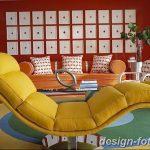 Фото Яркий стиль в интерьере 10.11.2018 №171 - Bright style in the interior - design-foto.ru
