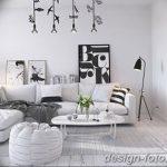 Фото Яркий стиль в интерьере 10.11.2018 №181 - Bright style in the interior - design-foto.ru