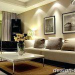 Фото Яркий стиль в интерьере 10.11.2018 №187 - Bright style in the interior - design-foto.ru