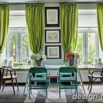 Фото Яркий стиль в интерьере 10.11.2018 №191 - Bright style in the interior - design-foto.ru
