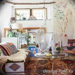 Фото Яркий стиль в интерьере 10.11.2018 №194 - Bright style in the interior - design-foto.ru